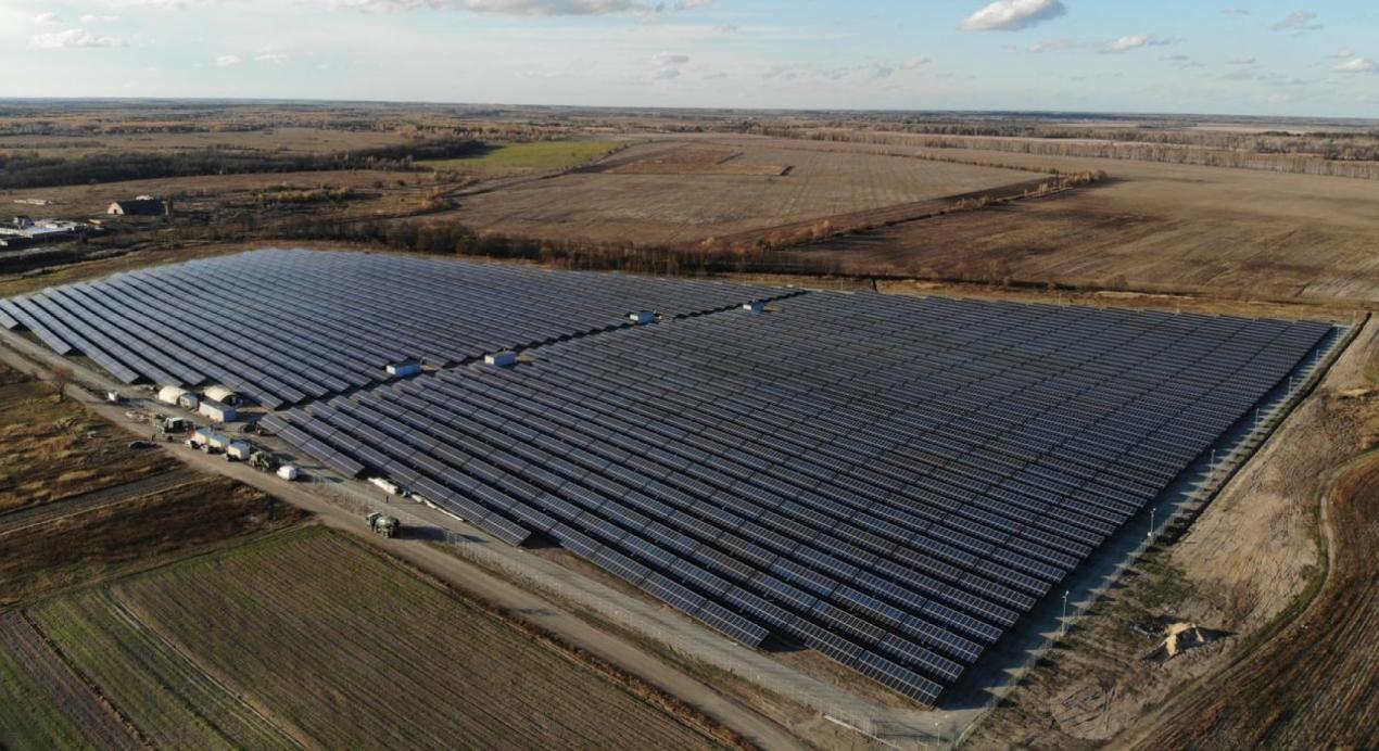 Malyn Solar Power Plant