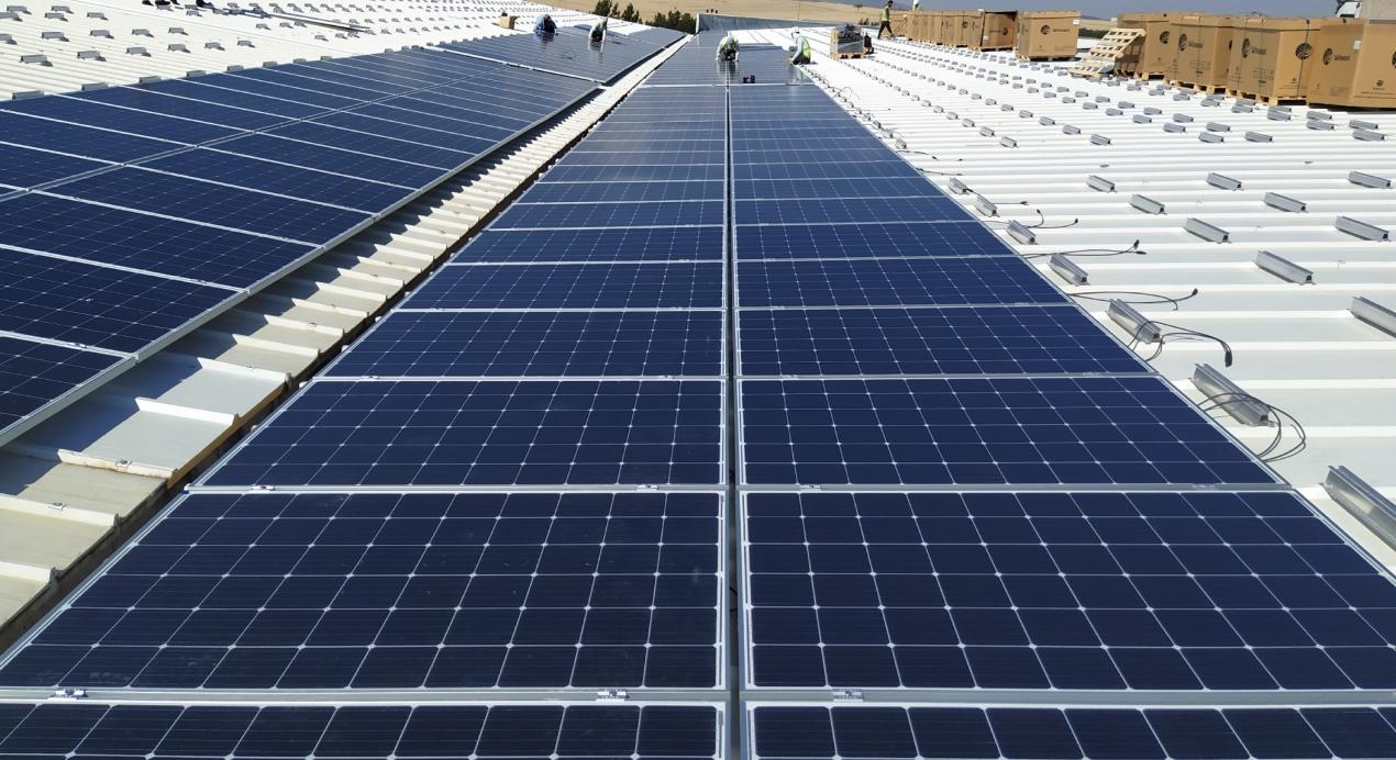 Uşak Rooftop Solar Power Plant